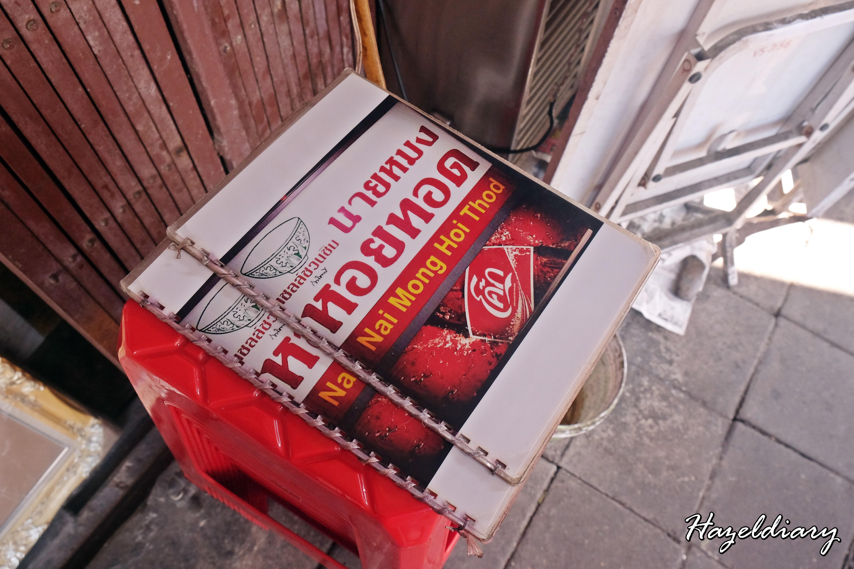Nai Mong Hoy Tod -Oyster Omelette-Bangkok-Bib Gourmad