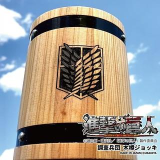 獻上你的肝臟吧!URAKITA《進擊的巨人》調查兵團木桶造型大酒杯(進撃の巨人 調査兵団 木樽ジョッキ)800ml