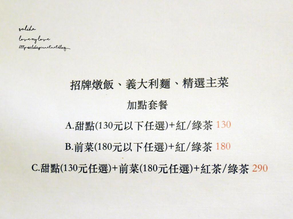 台北市政府站HIVE巢餐廳菜單價位訂位menu餐點早午餐 (2)