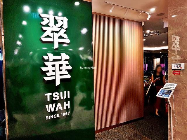 Tsui Wah Signage