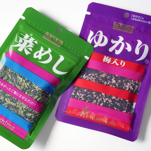 三島食品 ゆかり梅入り 菜めし ふりかけ おにぎり おむすび 混ぜご飯