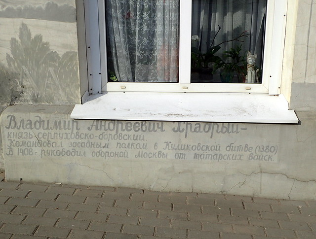 PA216690