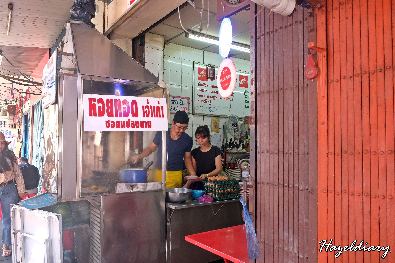 Nai Mong Hoy Tod -Oyster Omelette-Bangkok-Thailand-2