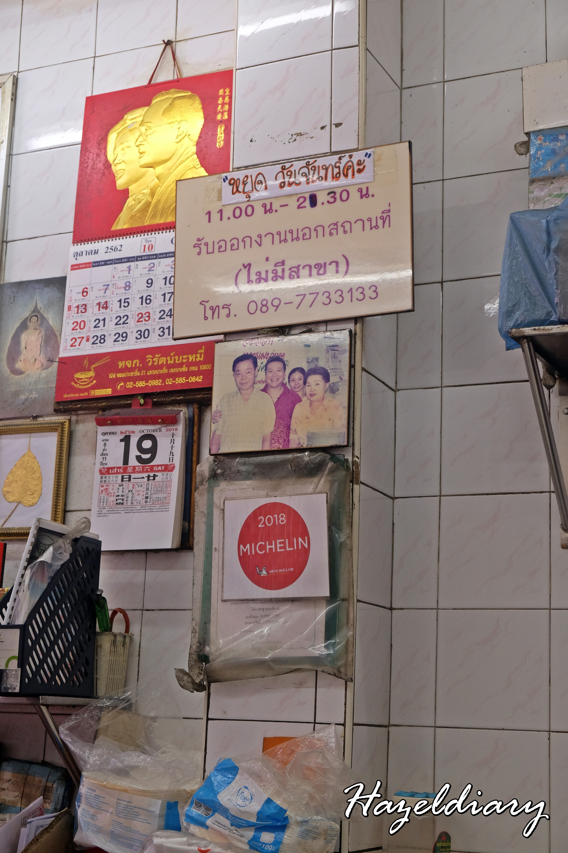 Nai Mong Hoy Tod -Oyster Omelette-Bangkok-Thailand