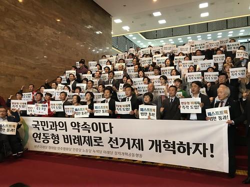 20191023_정치개혁공동행동_패스트트랙성사및선거제도개혁안통과결의시민사회·정치권공동기자회견