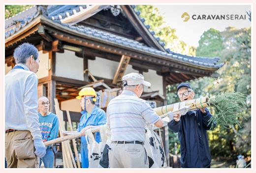 神社のお祭り 地域の人総出で準備