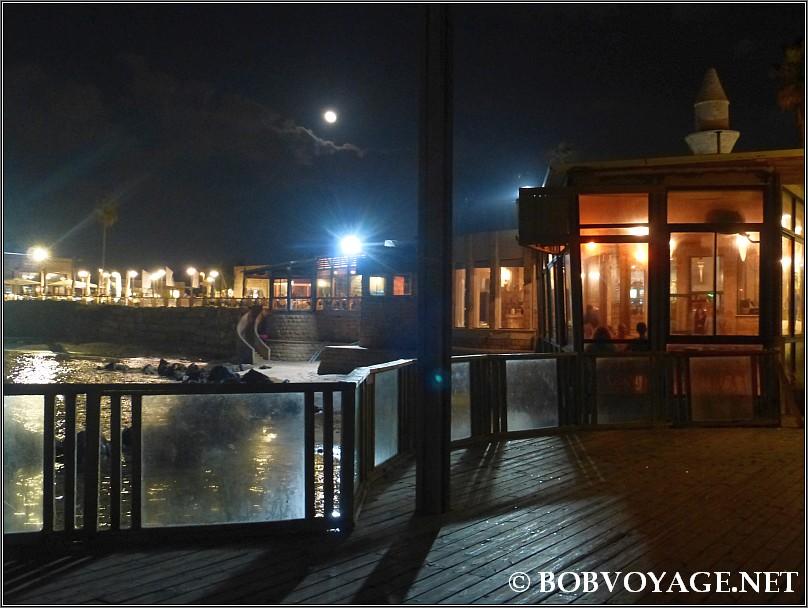 הלנה בנמל (Hellena Banamal)