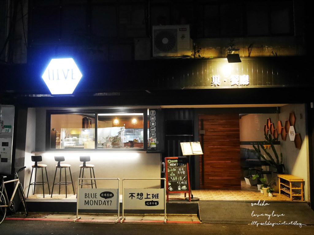 台北信義區捷運市政府站HIVE巢餐廳平價約會情人節排餐義大利麵 (1)