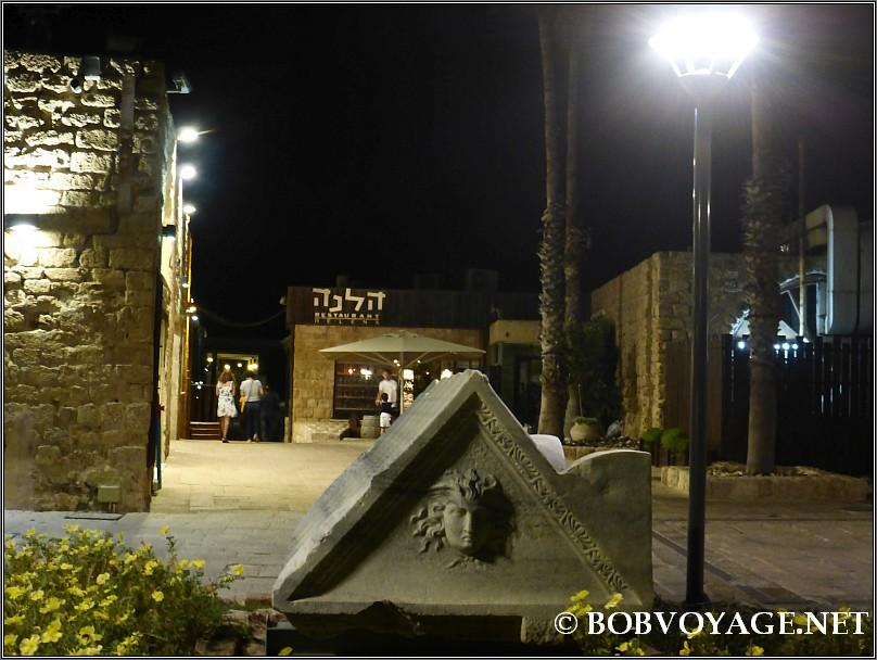 הכניסה ל- הלנה בנמל (Hellena Banamal)
