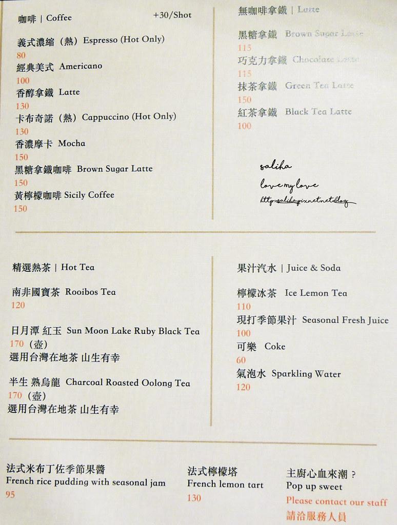 台北市政府站HIVE巢餐廳菜單價位訂位menu餐點早午餐 (1)