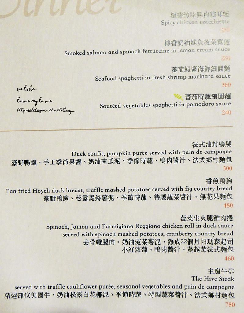 台北市政府站HIVE巢餐廳菜單價位訂位menu餐點早午餐 (5)