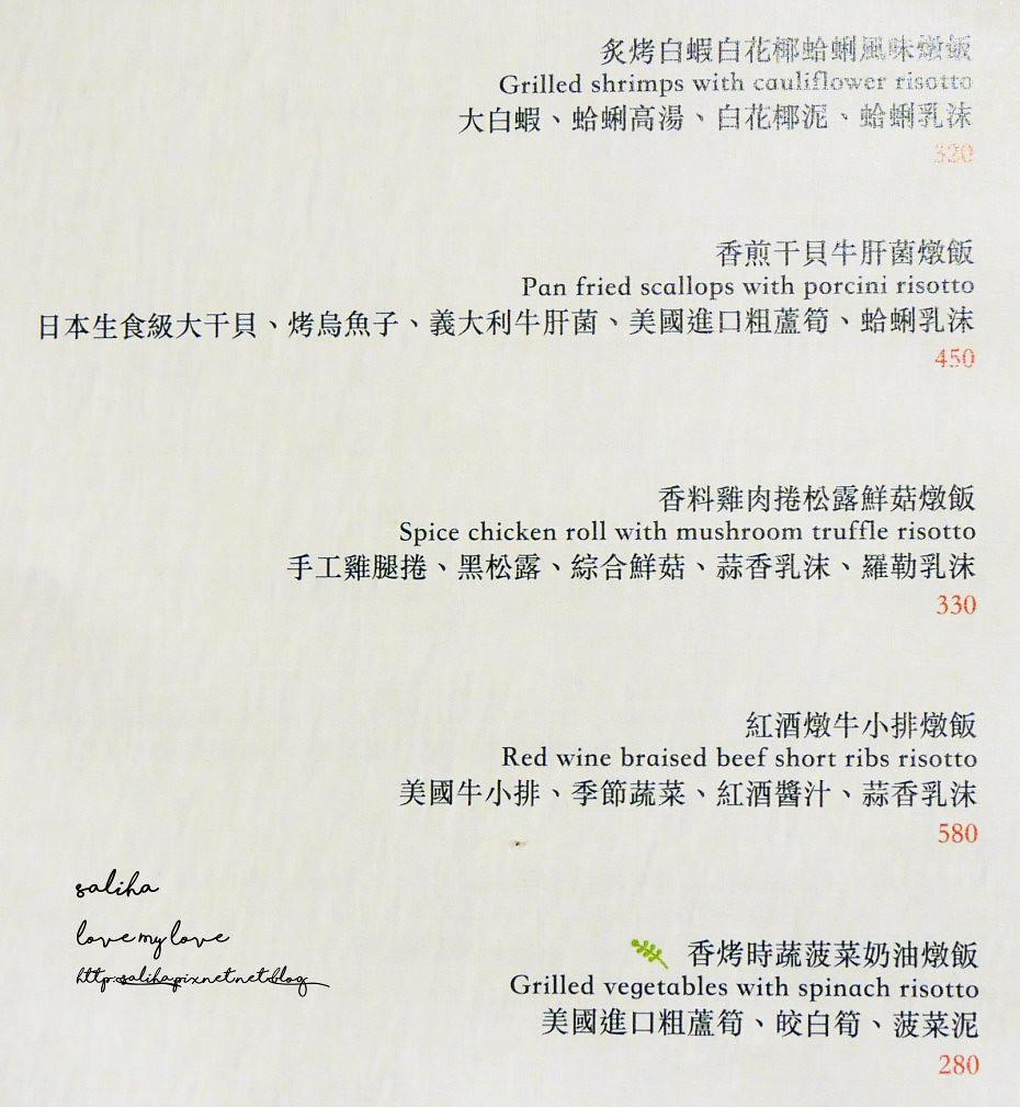 台北市政府站HIVE巢餐廳菜單價位訂位menu餐點早午餐 (4)