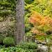 Sankaku-ji: Sixty-Fifth Temple of the Sacred Shikoku Pilgrimage in Ehime, Japan.