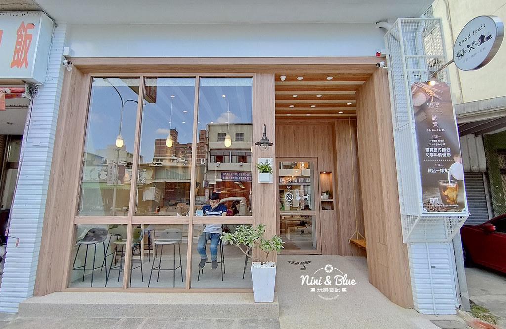 好果實 好食咖啡.台中南區咖啡館28