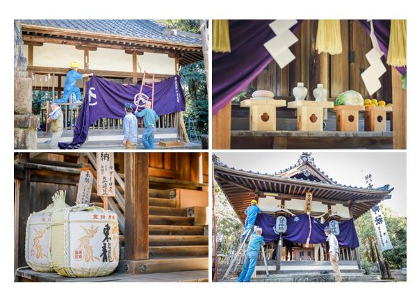 大目神社のお祭り準備 愛知県瀬戸市