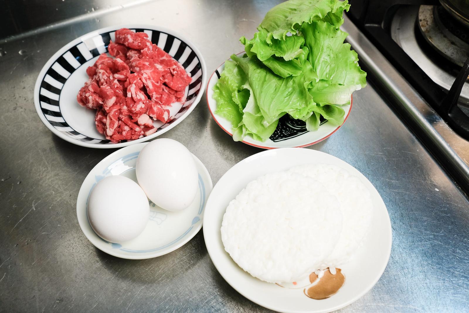 老協珍熬湯粥-牛肉蔬菜滑蛋-準備食材