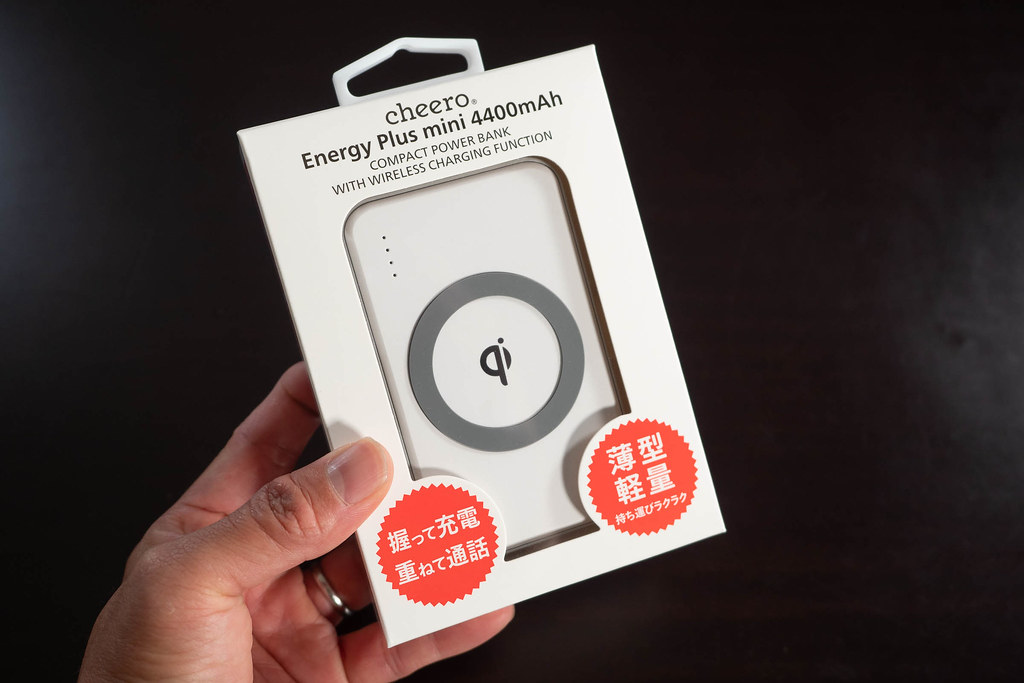 cheero_Energy_Plus_mini4400mAh_Wireless-1