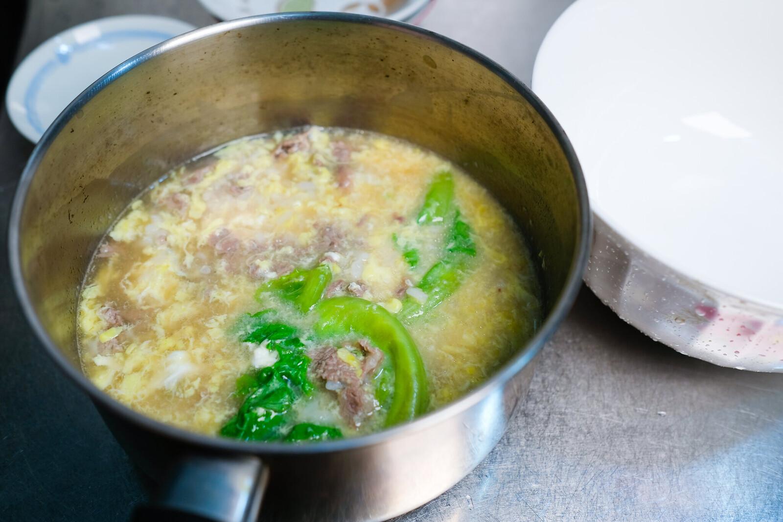 老協珍熬湯粥-牛肉蔬菜滑蛋-完成
