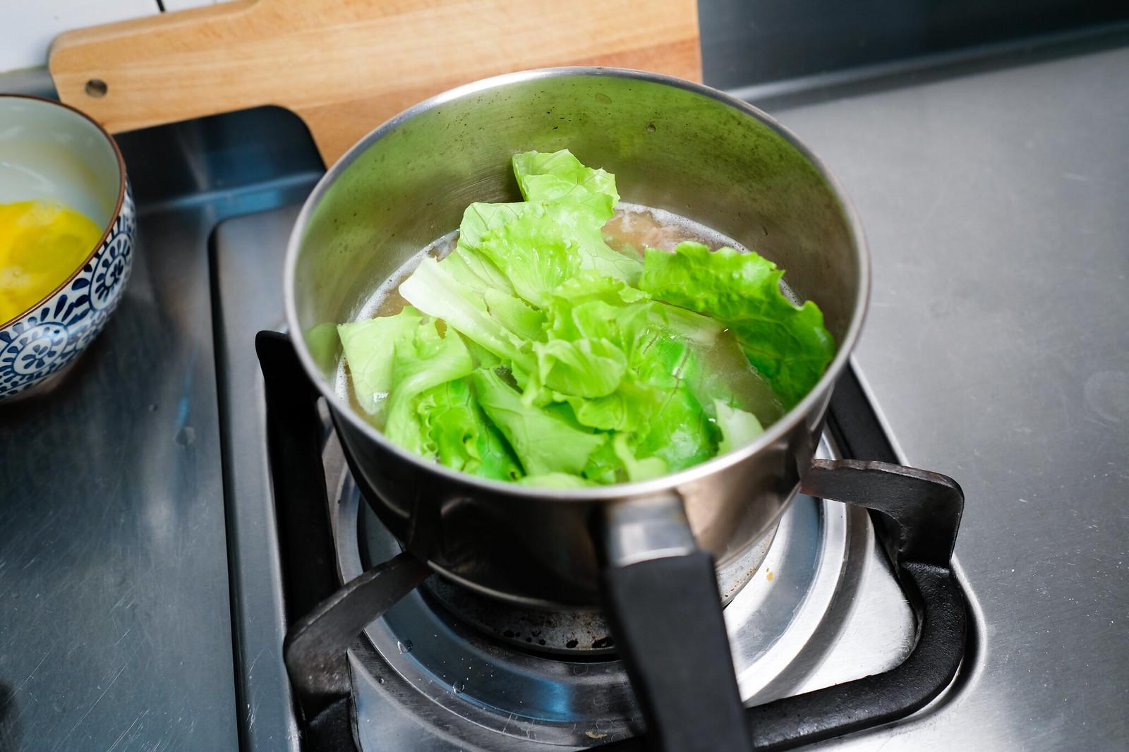 老協珍熬湯粥-牛肉蔬菜滑蛋-熬煮青菜