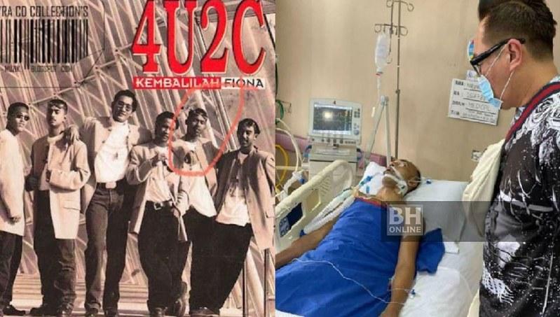Bekas Anggota Kumpulan 4U2C, One Ii Meninggal Dunia, AC Mizal Turut Bersedih