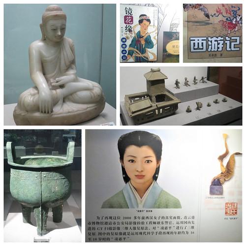 連雲港市博物館