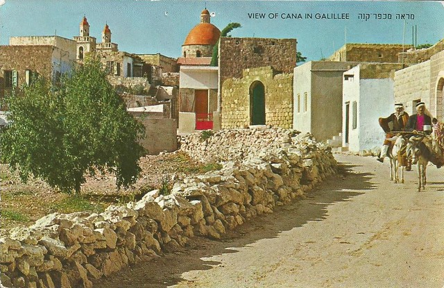 View of Cana in Galillee