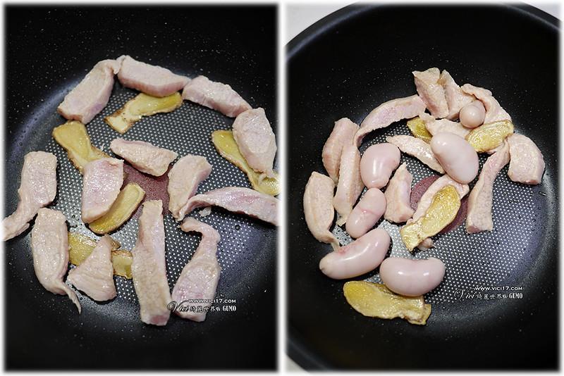 麻油松阪雞胇湯902