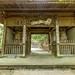 Iyadani-ji, the 71th Temple of the Sacred Shikoku Pilgrimage in Kagawa, Japan.