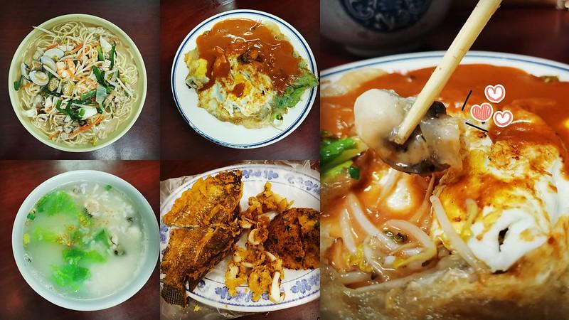 20191019先天宮廟口小吃60年老店鮮蚵料理