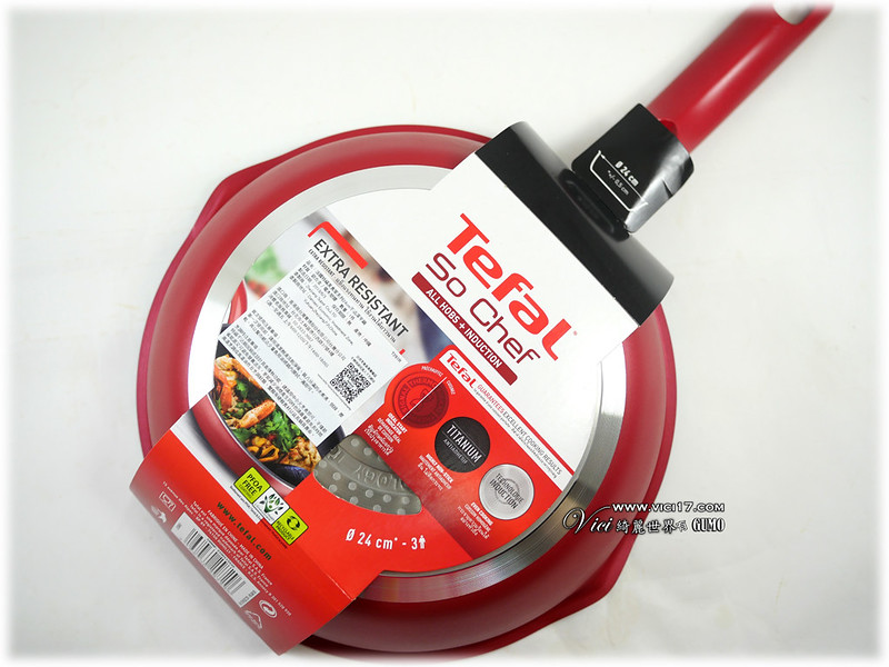 Tefa鍋012