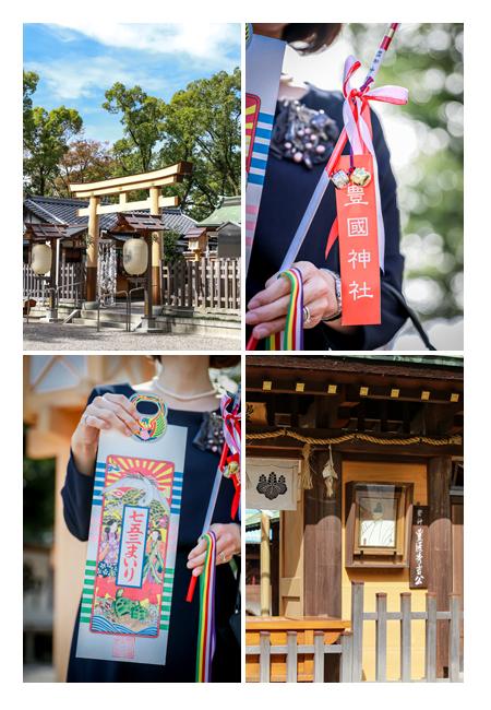 豊国神社で七五三 愛知県名古屋市