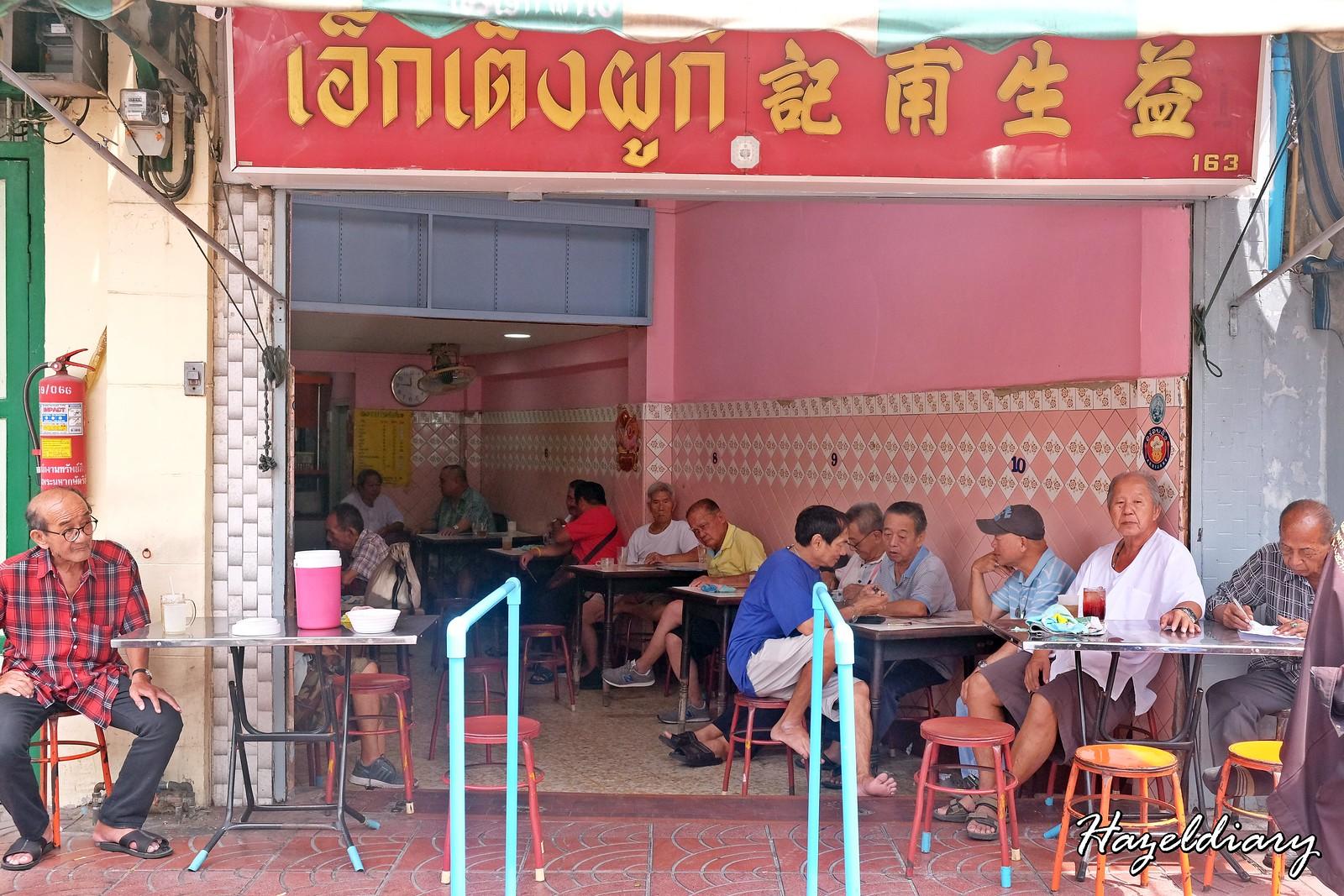 Eak Teng Yu Ki -Bangkok-2