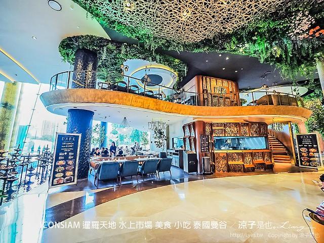 iconsiam 暹羅天地 水上市場 美食 小吃 泰國曼谷