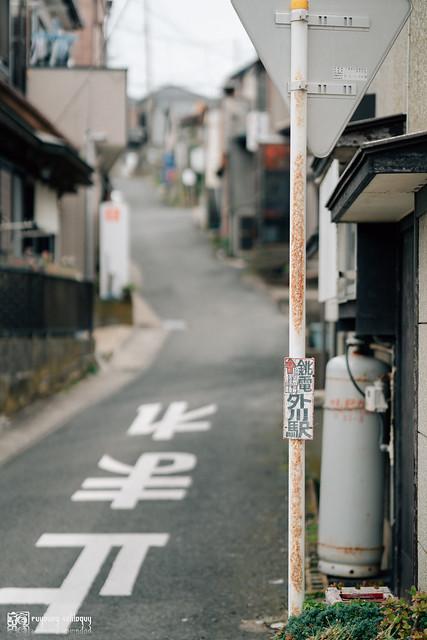 散步攝影 | 鄰鎮,說走就走 | 08