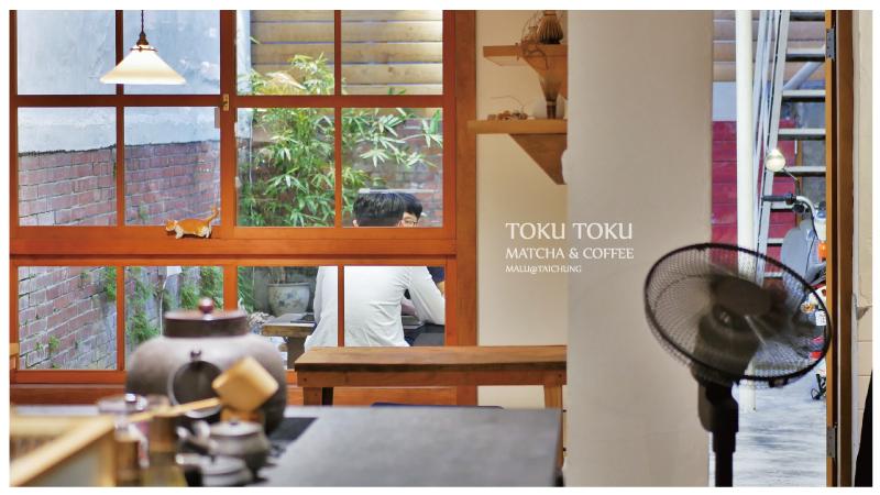 tokutokumatcha-30