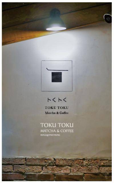 tokutokumatcha-7