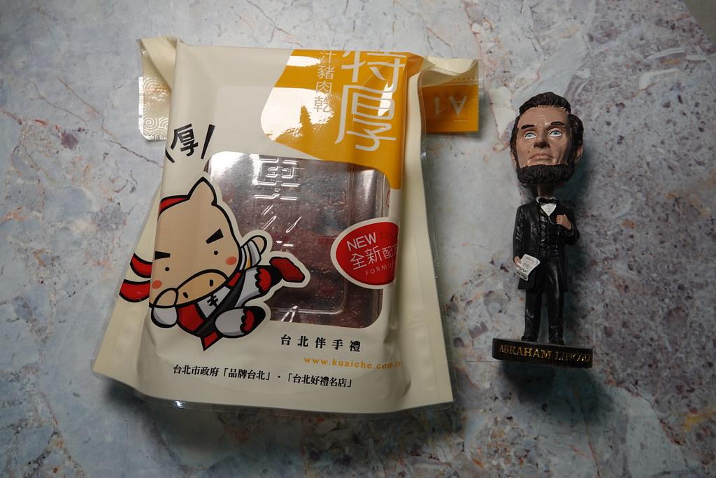 20191021_快車肉乾 (2)