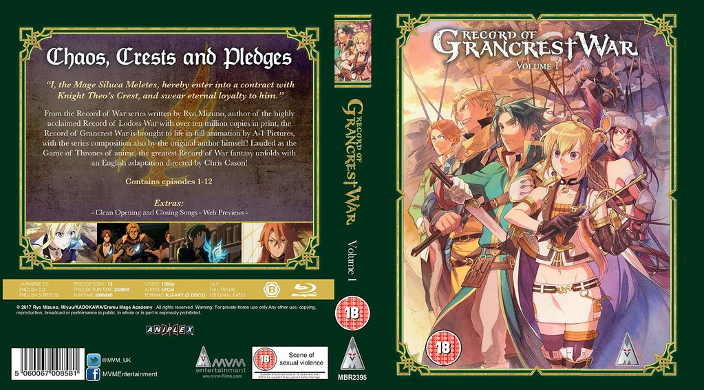 Record of Grancrest War Volume One MVM Entertainment Blu-ray Cover