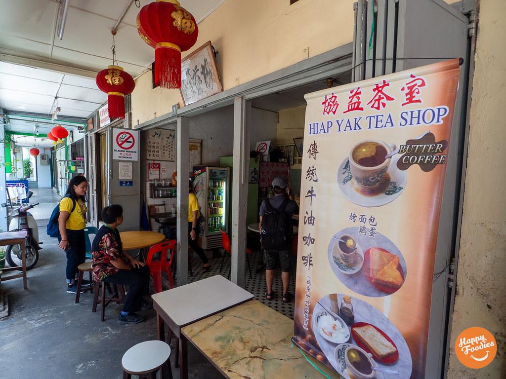 Hiap Yak Tea along Kai Joo Lane