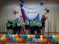 """День рождения школьной организации """"Школьная республика"""""""