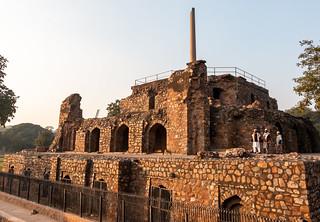 Feroz Shah Kotla 29 - Ashokan Pillar - C