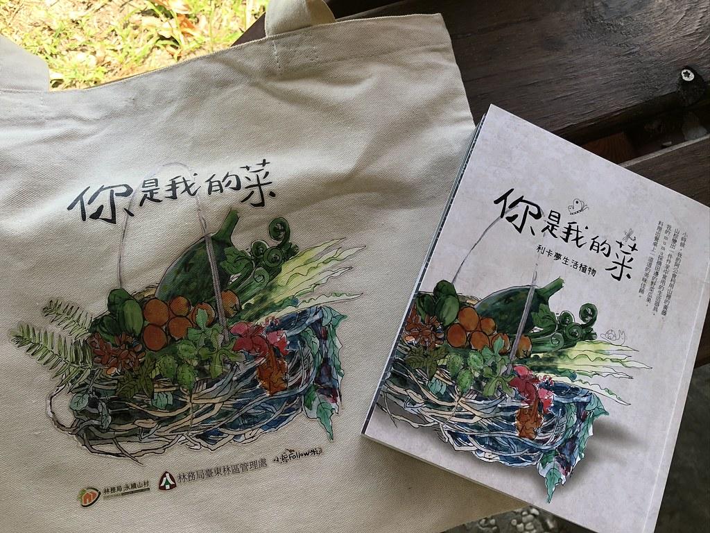 一本集合教與學的民族植物書,讓部落都加入作者的行列,將傳統知識植入基因中。攝影:廖靜蕙