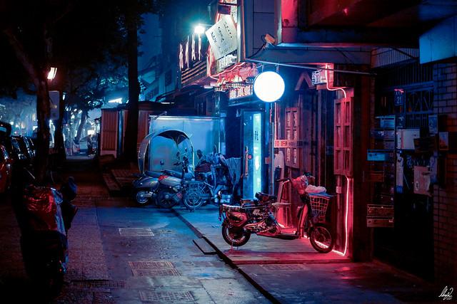 Late night in Shanghai