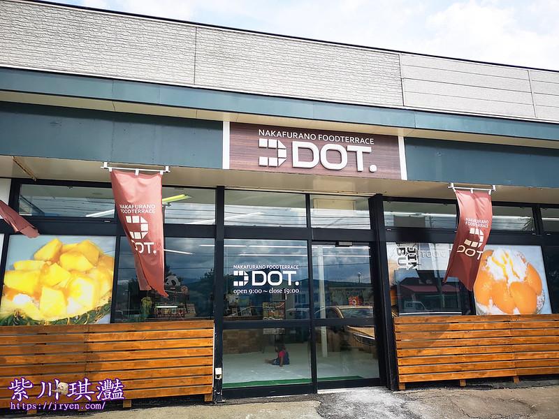 北海道DOT-0001