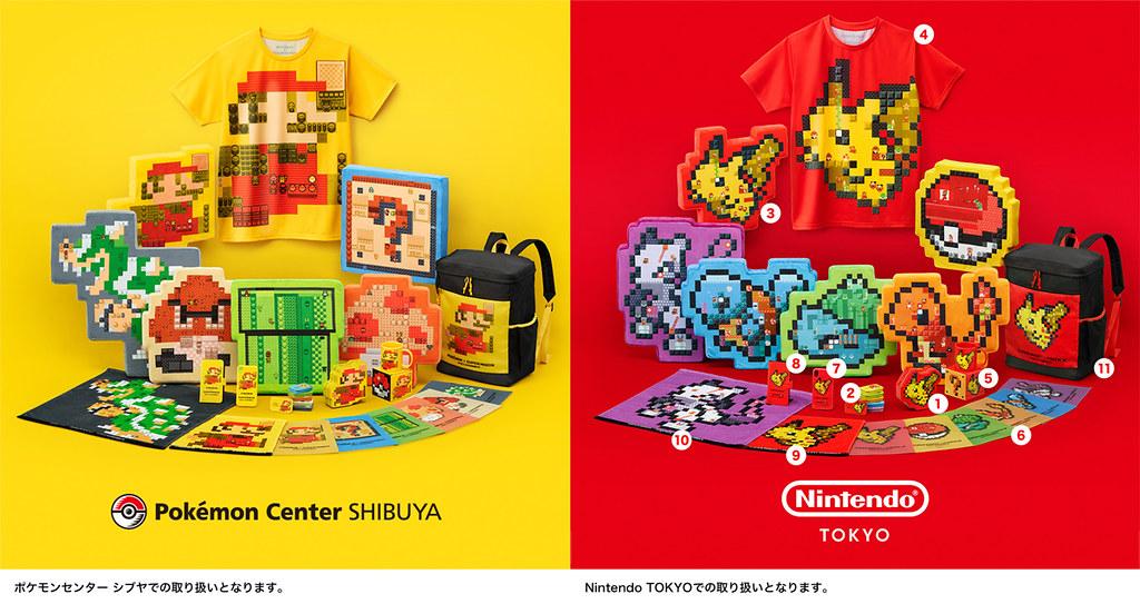 粉絲必朝聖!日本首間任天堂官方直營店「Nintendo TOKYO」 澀谷PARCO 11月開幕!滿滿限定週邊商品獨家開賣