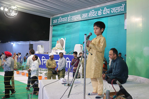 Master Vardan Ji presented Speech