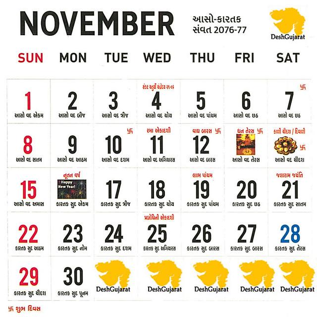 Gujarati Calendar 2021 September Gujarati Calendar 2020: Vikram Samvat Gujarati year 2076 | DeshGujarat