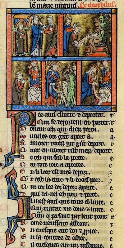 183 Жизнь и чудеса Богоматери рукопись XIII в
