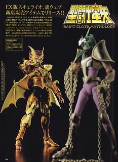 [Comentários] Saint Cloth Myth EX - Yo de Scilla 48957936092_a797a21cec_n
