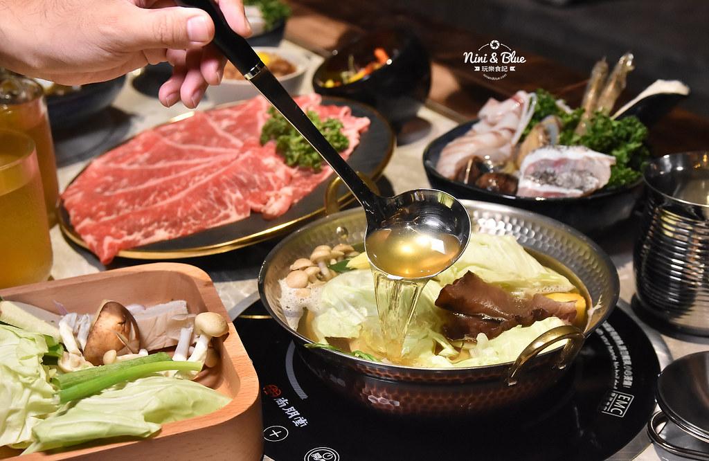 月暮藏涮涮鍋 台中新店 火鍋 海鮮 和牛26